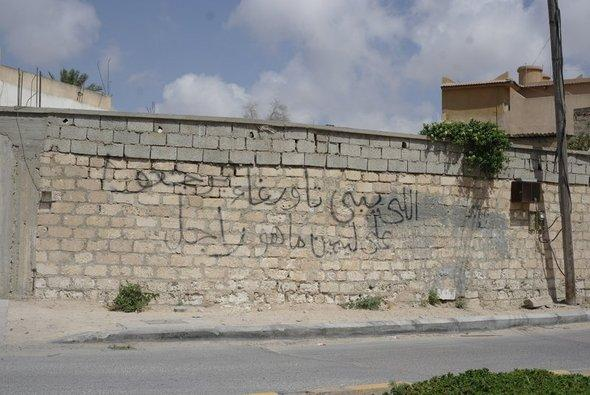 Anti-Tawergha-Graffiti in Misrata, Foto: Valerie Stocker