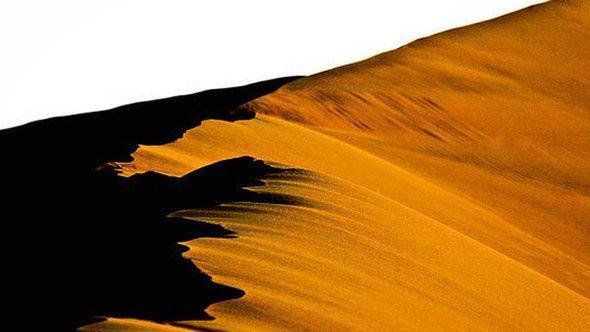 Iranische Wüstenlandschaft; Foto: FARS