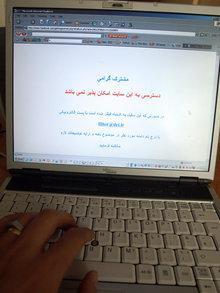 Von der iranischen Regierung blockierter Facebook-Zugang; Foto: ATTA KENARE/AFP/Getty Images