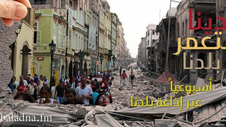 Fotomontage eines Straßenzugs in Syrien; Abbildung: baladna.fm