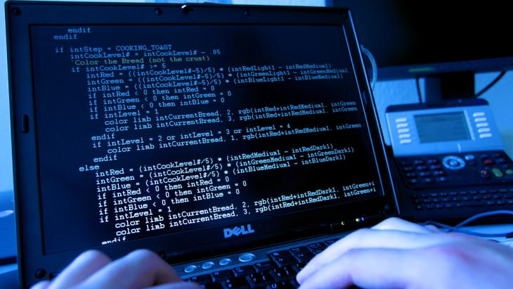 Symbolbild Überwachung von Computern durch die NSA; Foto: dpa/picture-alliance