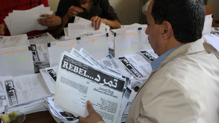 Anti-Mursi-Unterschriftensammlung der Tamarod-Bewegung in Kairo; Foto: Hammuda Bdewi