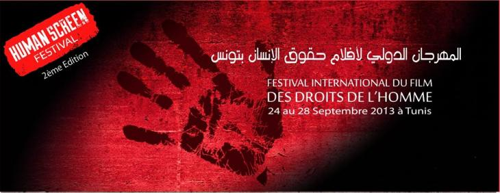 Logo of the Second Human Screen Festival in Tunis