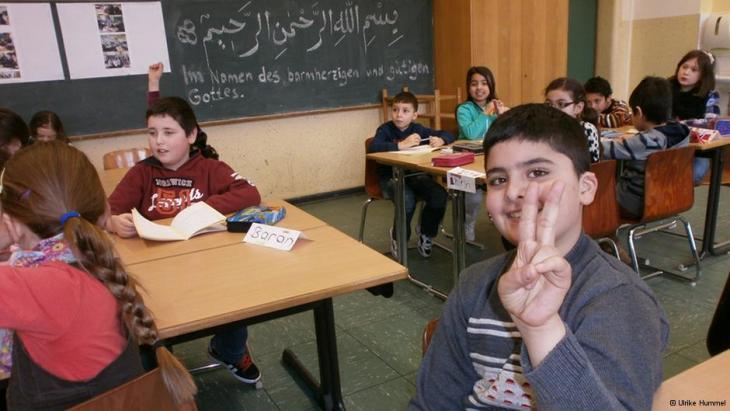 Islamischer Religionsunterricht in einer Schulklasse in NRW; Foto: Ulrike Hummel/DW