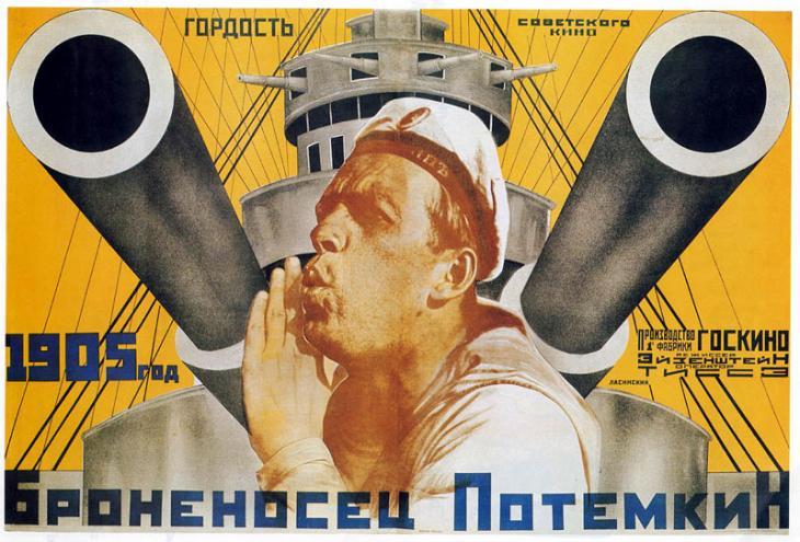 Filmplakat Sergei Eisensteins Panzerkreuzer Potemkin