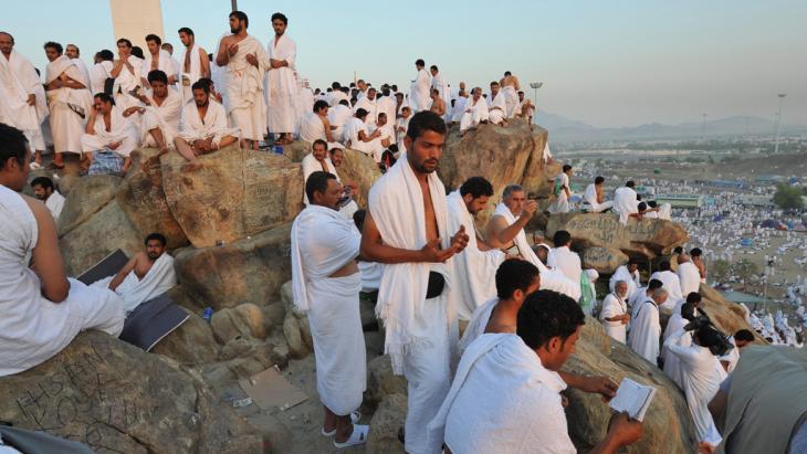 Pilgerreise nach Mekka; Foto: picture-alliance/dpa