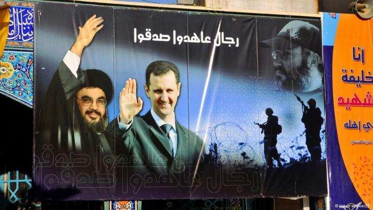 Plakat am schiitischen Wallfahrtsort Sayyida Zainab; Foto: picture alliance/ZB
