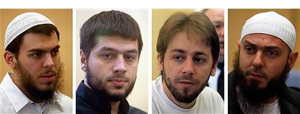 Mitglieder der Sauerland-Gruppe vor Gericht; Foto: AP