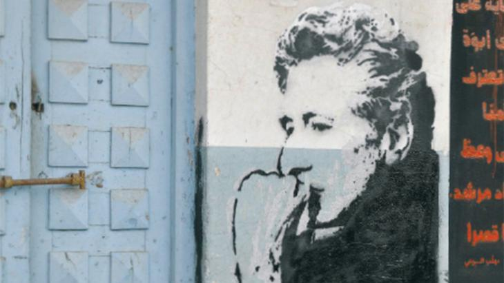 Graffiti Edward Saids; Foto: Ahl al-Kahf