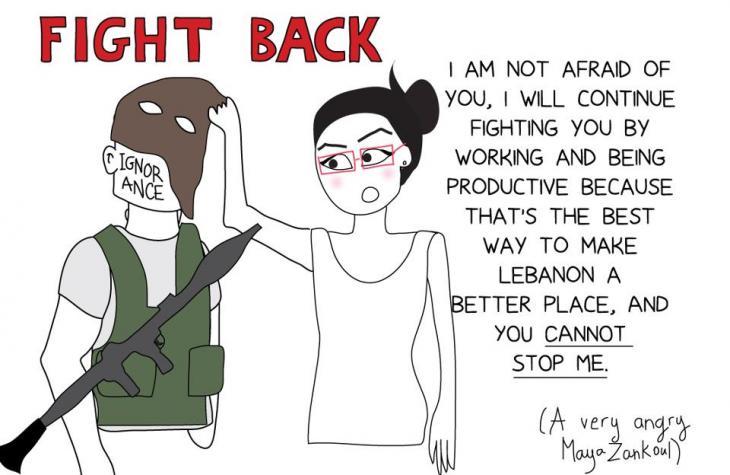 """""""Fight Back"""" von Maya Zankoul; Foto: CC-BY-NC-ND"""