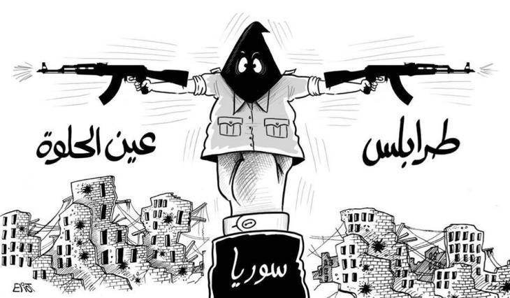 Karikatur aus 'Ad-Dabbour'; Foto: Facebook Ad-Dabbour/ Eliot