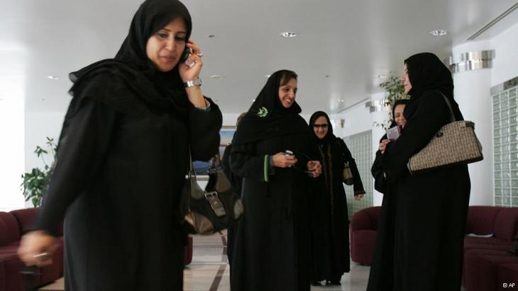 Saudische Frauen in Dschiddah; Foto: AP