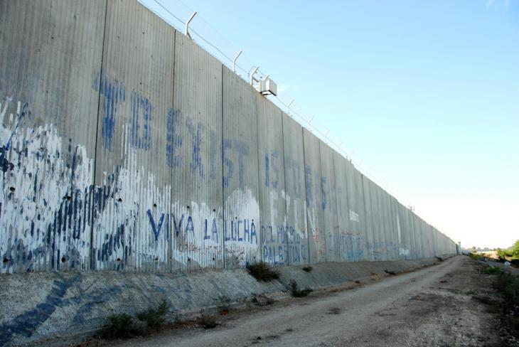Ausschnitt des Trennwalls bei Qalqiliya; Foto: Laura Overmeyer