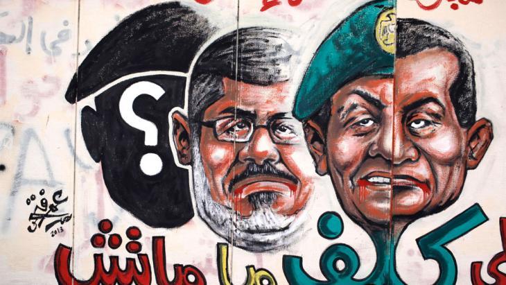 Graffiti am Präsidentenpalast  in Kairo; Foto: Getty Images