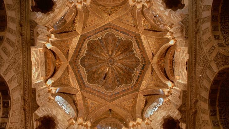 Die Kathedrale von Córdoba; Foto: JMN/Cover/Getty Images