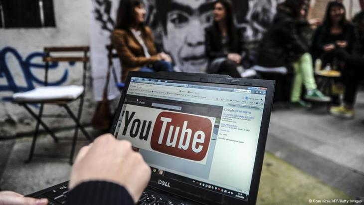 Aufgerufene Youtube-Seite auf einem Laptop; Foto: AFP/Getty Images