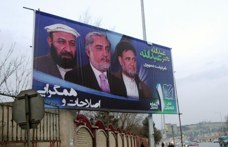 Kandidaten der Präsidentschaftswahlen in Afghanistan; Foto: Emran Feroz