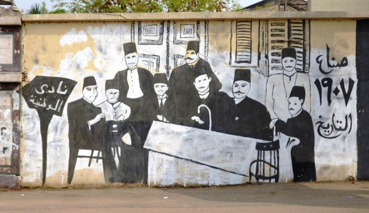 Graffiti depicting representatives of the nationalist Urabi movement in Egypt (photo: Arian Fariborz)