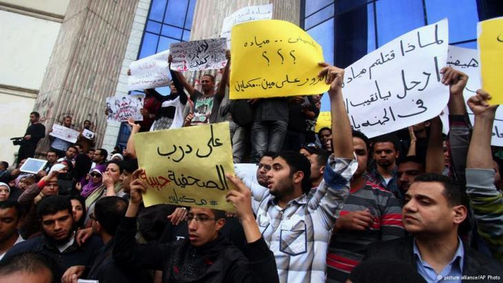 Journalists in Cairo demonstrating for safer working conditions after Mayada Ashraf was shot dead while covering clashes in Cairo (photo: picture-alliance/AP Photo)