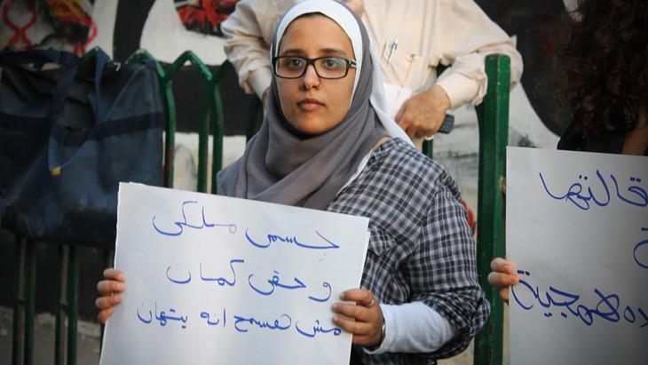 Frauenrechtsaktivistin Nihal Saad Zaghloul; Foto: Nihal Saad Zaghloul