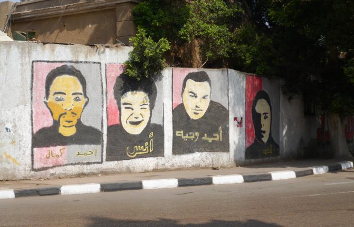 Märtyrer-Ikonographie an einer Wand in der Innenstadt von Kairo; Foto: Arian Fariborz