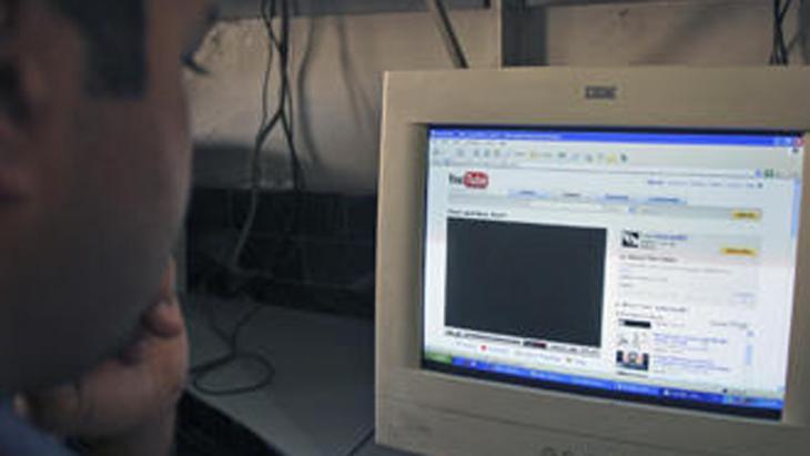 Pakistan YouTube Internetseite blockiert, Foto: AP/B.K.Bangash