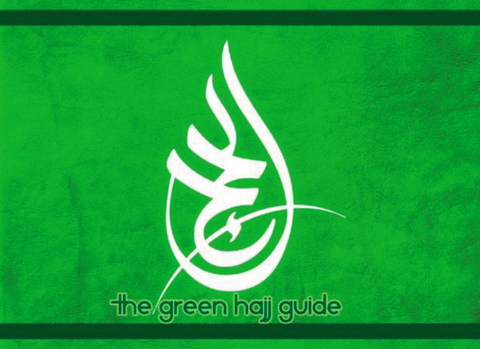 """Logo """"Green Hajj Guide"""""""