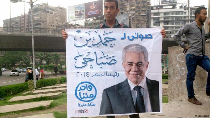 Anhänger Hamdeen Sabahis in der Innenstadt von Kairo; Foto: DW