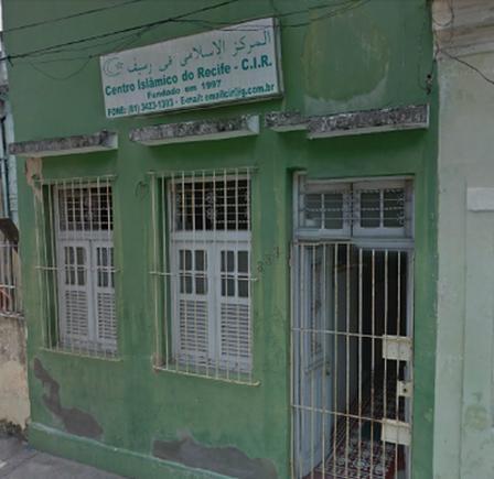 """Das """"Islamische Zentrum Recife"""" von außen; Foto: Ekrem Güzeldere"""