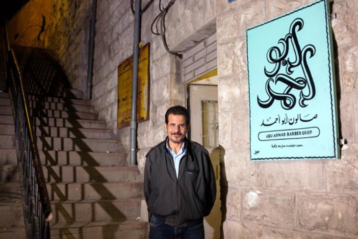 Neues Ladenschild des Friseurs Abu Ahmad in Amman; Foto: Essa Almasri/Wajha