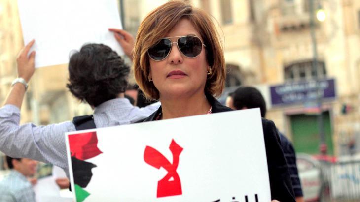 Die Menschenrechtsaktivistin Salwa Bugaighis; Foto: Getty images/AFP
