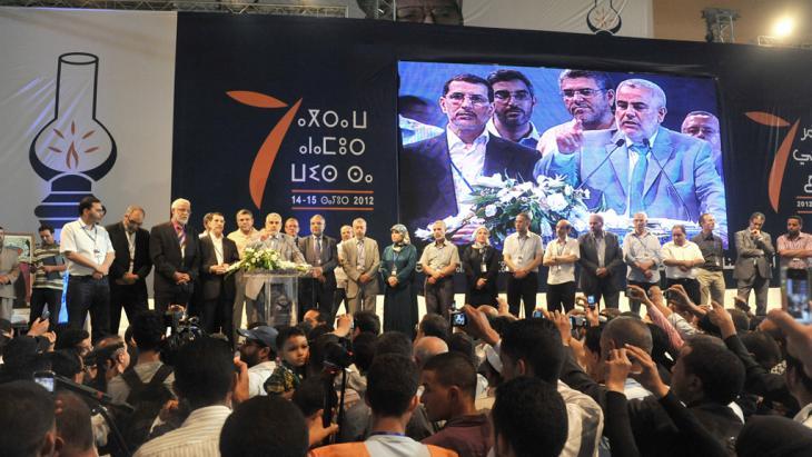 Kongress der PJD in Rabat, Foto: DW