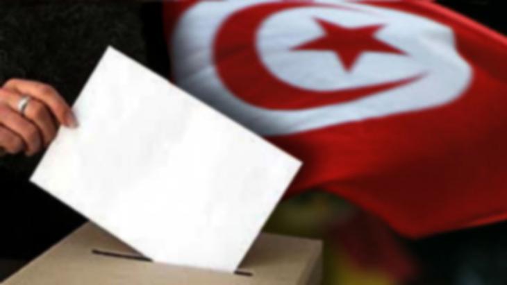 Symbolbild Parlamentswahl in Tunesien; Foto: Bilderbox/AP/Montage DW