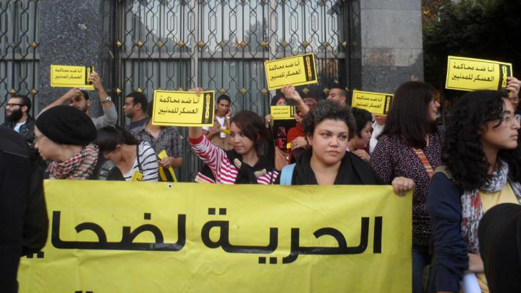 Proteste gegen Militärgerichte für Zivilisten in Kairo; Foto: DW/A. Wael
