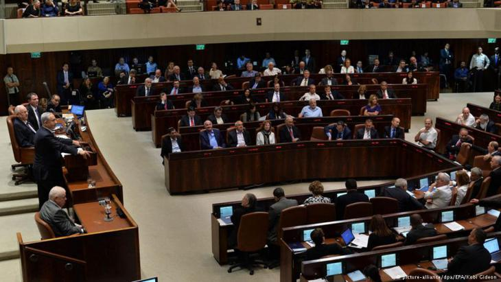 Abgeordnete der Knesset, Foto: dpa/picture-alliance/EPA/Kobi Gideon