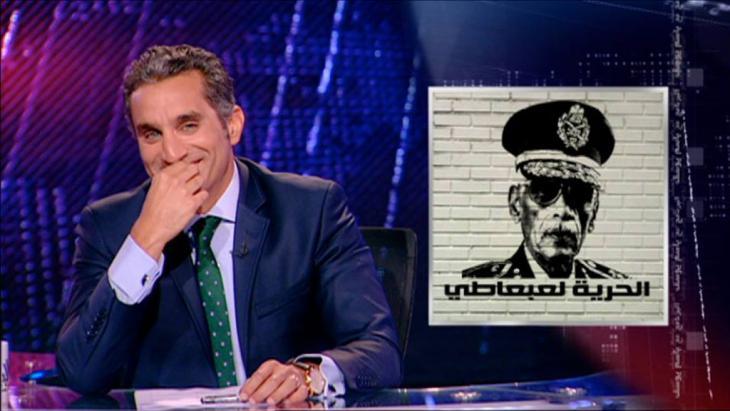"""Screenshot Bassem Youssefs abgesetzte TV-Show """"Al-Bernameg"""""""