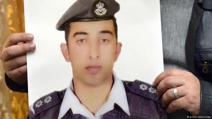 IS-Opfer Muas al-Kasasba; Foto: dpa/picture alliance