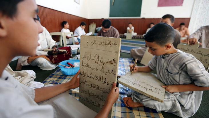 Koranschule in Tripoli, Libyen; Foto: AFP/Getty Images