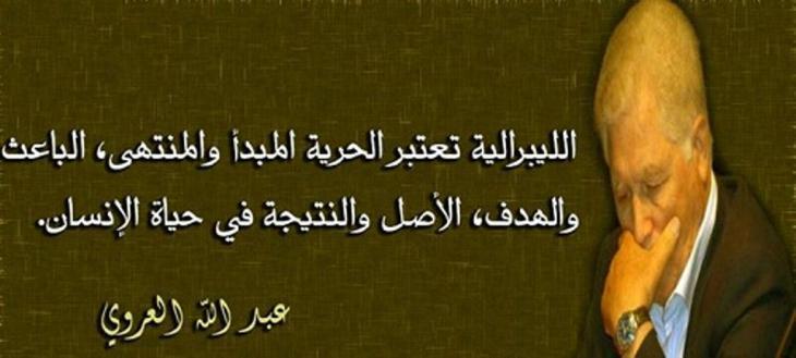 Abdallah Laroui zählt zu den bedeutendsten Denkern der arabischen Welt; Quelle: privat
