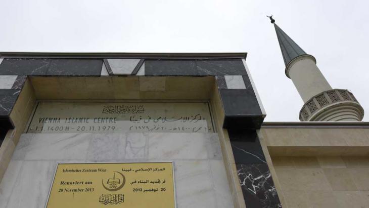 Das Islamische Zentrum Wien; Foto: dpa/picture-alliance