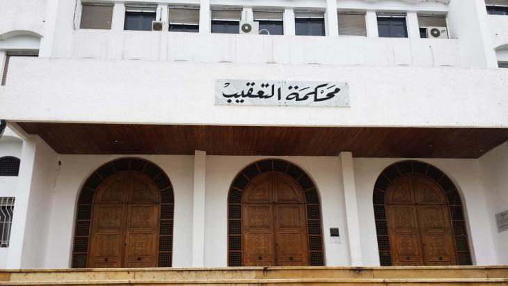 Kassationsgericht in Tunis; Foto: Sarah Mersch