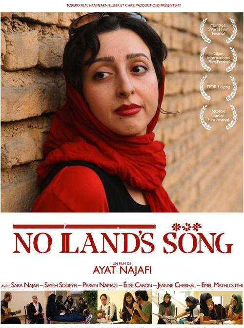 "Poster for the film ""No Land's Song"""