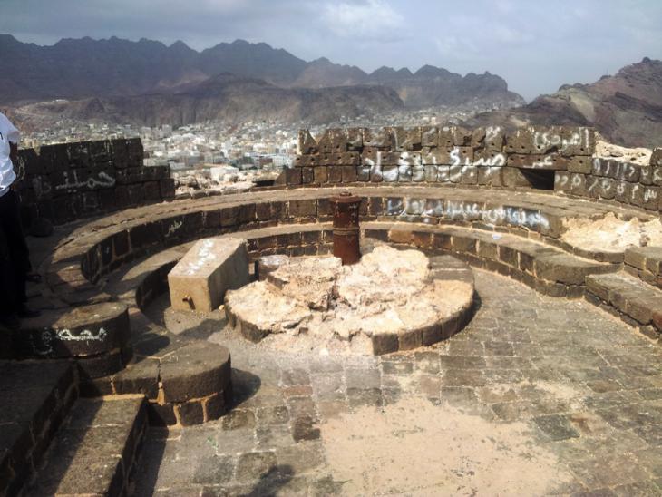 Die Sira-Festung in Aden wird als militärischer Stützpunkt genutzt; Foto: Amida Sholan
