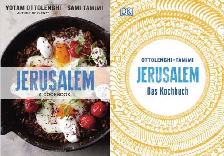 """Buchcover: """"Jerusalem, das Kochbuch"""""""