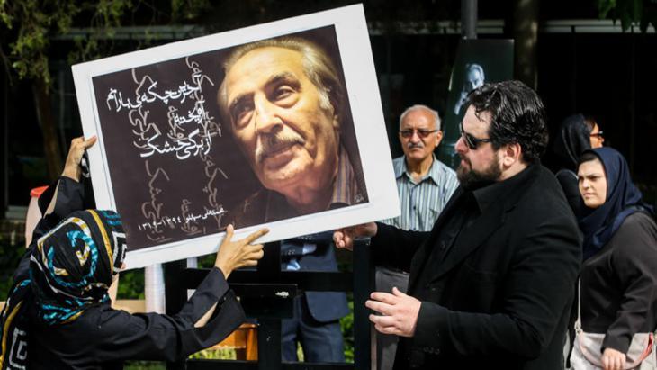 Beisetzung Mohamad Ali-Sepanlous; Foto: ISNA