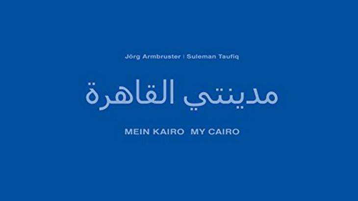 "Buchcover ""MYCAI Mein Kairo"" im Verlag edition esefeld & traub"