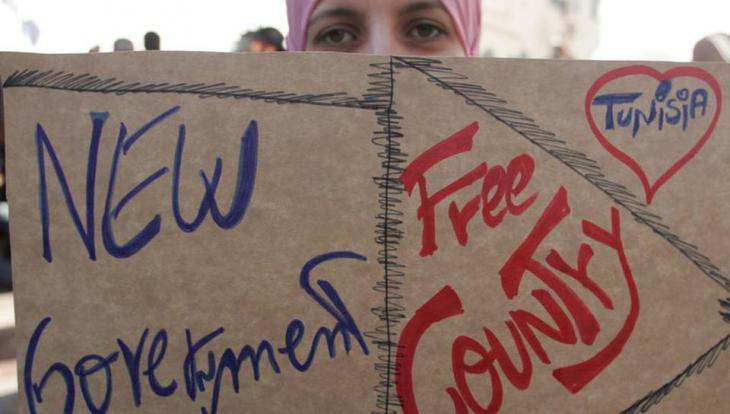 Jasminrevolution in Tunesien: Demonstration für Freiheit und eine neue Regierung nach der Ära Ben Ali in Tunis; Foto: dpa