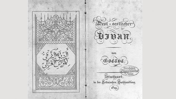 Einband von Goethes West-Östlichen Divan (erschienen 1819, erweitert 1827); Quelle: wikipedia