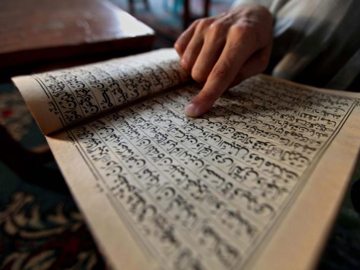 pakistanischer Muslim liest den Koran; Foto: picture alliance/dpa/Bilawal Arbab