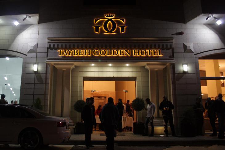 """Das """"Taybeh Golden Hotel"""" in Taybeh; Foto: Ylenia Gostoli"""
